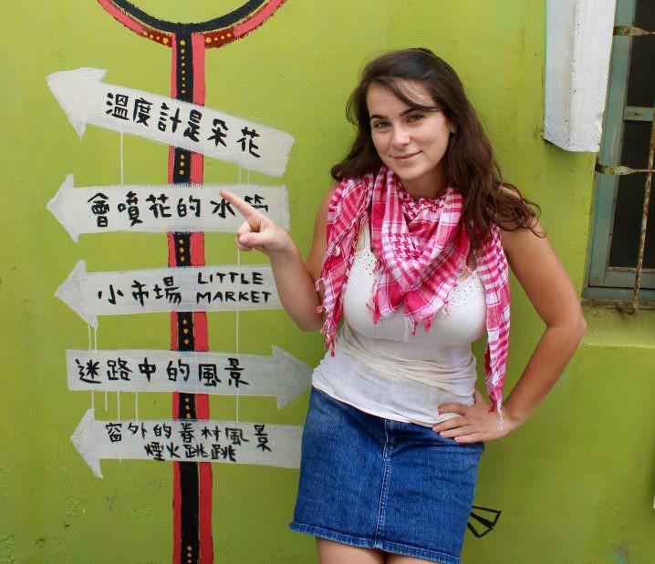 Expert Interview - Taiwan with Sarah