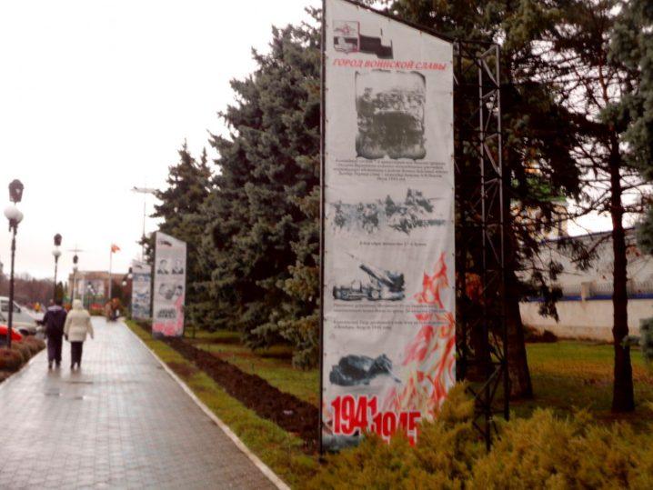 Moldova Transnistria
