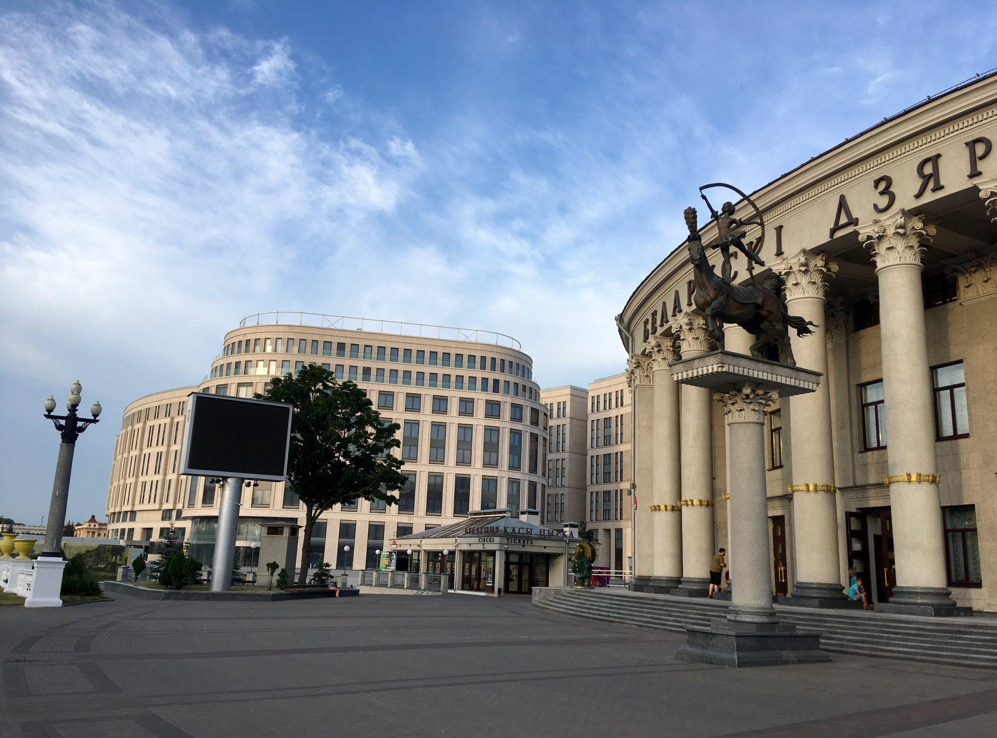 Minsk in Belarus