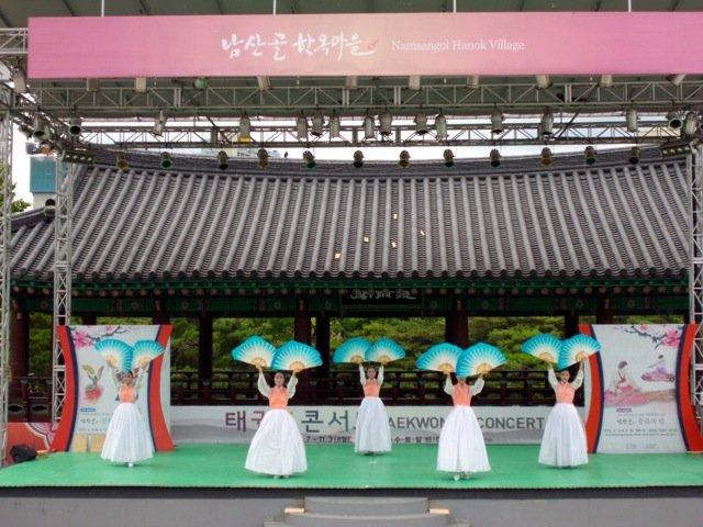 Korean dancing